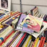 friends-library-big-book-sale-2017-07-small